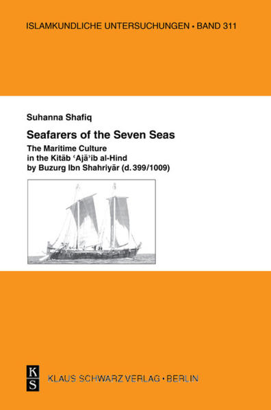Seafarers of the Seven Seas - Coverbild