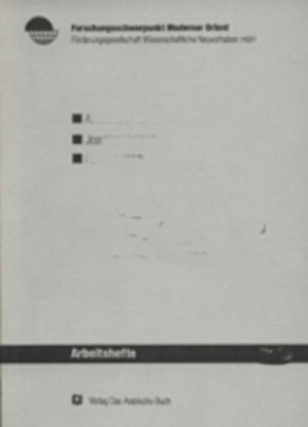 Wessen Geschichte? Muslimische Erfahrungen historischer Zäsuren im 20. Jahrhundert - Coverbild