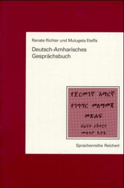 Deutsch-Amharisches Gesprächsbuch - Coverbild