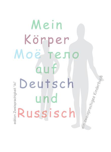 Mein Körper Моё тело auf Deutsch und Russisch - Coverbild