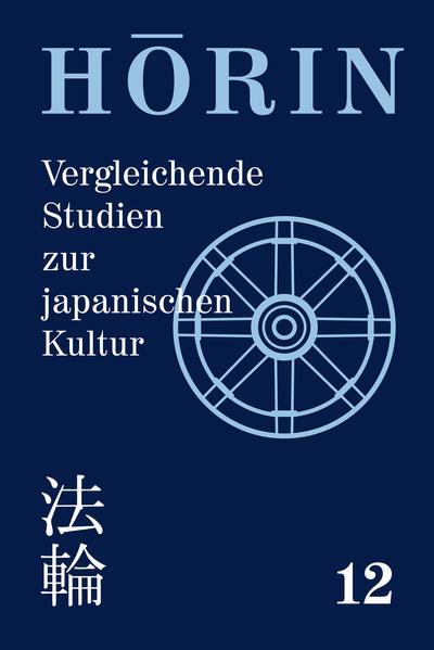 Horin. Vergleichende Studien zur japanischen Kultur /Comparative... / Horin. Vergleichende Studien zur japanischen Kultur /Comparative... - Coverbild