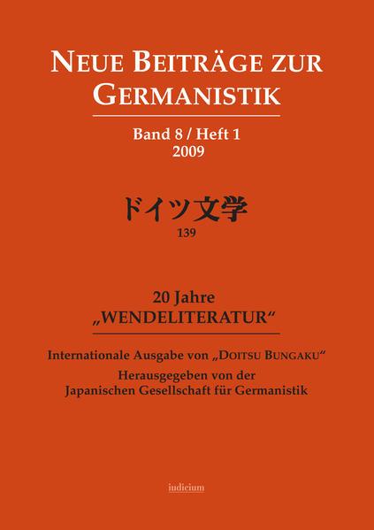Neue Beiträge zur Germanistik. Internationale Ausgabe von