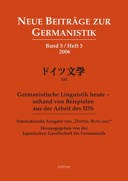 Internationale Ausgabe von