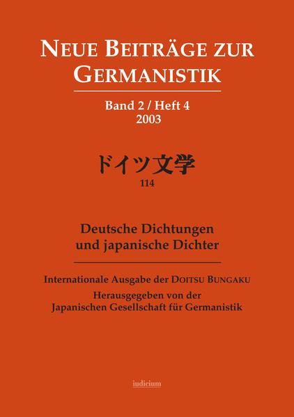 Deutsche Dichtungen und japanische Dichter - Coverbild