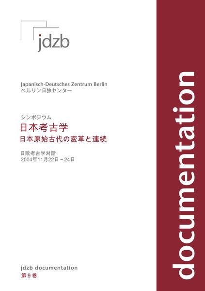 Nihon Kokogaku – Nihon genshi-jidai no henkaku to renzoku - Coverbild