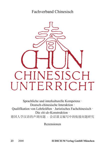 Chun. Chinesisch Unterricht - Coverbild