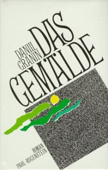 Das Gemälde - Coverbild