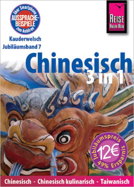 Reise Know-How Sprachführer Chinesisch 3 in 1: Hochchinesisch, Chinesisch kulinarisch, Taiwanisch - Coverbild