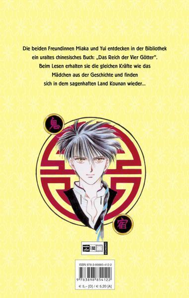 Fushigi Yuugi 01 - Coverbild