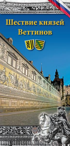 Der Fürstenzug der Wettiner - Coverbild