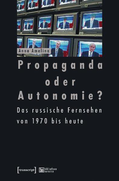 Propaganda oder Autonomie? - Coverbild