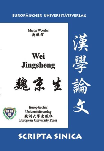 Wei Jingsheng - Coverbild