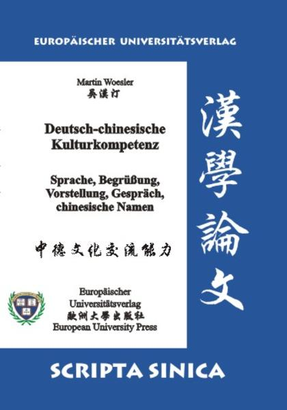Deutsch-chinesische Kulturkompetenz - Sprache - Coverbild