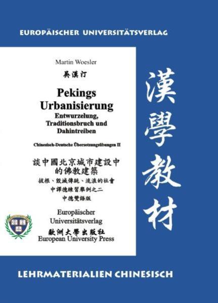 Pekings Urbanisierung – Entwurzelung, Traditionsbruch und Dahintreiben - Coverbild