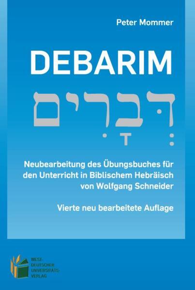 Debarim - Übungsbuch und Beiheft (Zwei Bände) - Coverbild