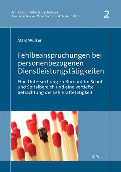 Fehlbeanspruchungen bei personenbezogenen Dienstleistungstätigkeiten - Coverbild