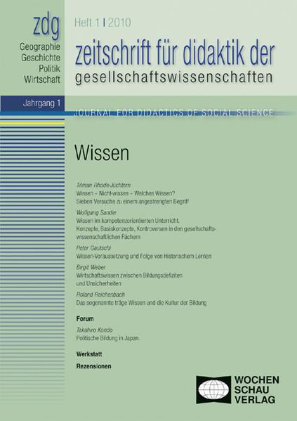 Zeitschrift für Didaktik der Gesellschaftswissenschaften 1/10 - Coverbild