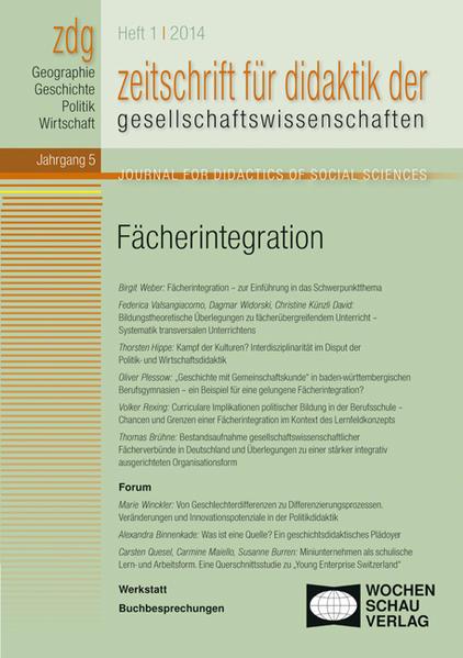 Fächerintegration - Coverbild