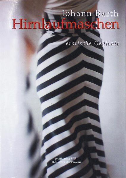 Hirnlaufmaschen - Coverbild