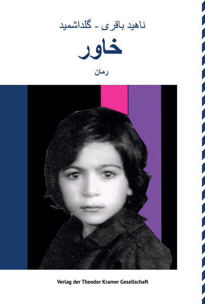 Chawar (Persisch) - Coverbild