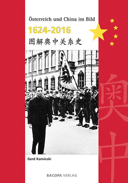 Österreich und China im Bild 1624 bis 2016 - Coverbild