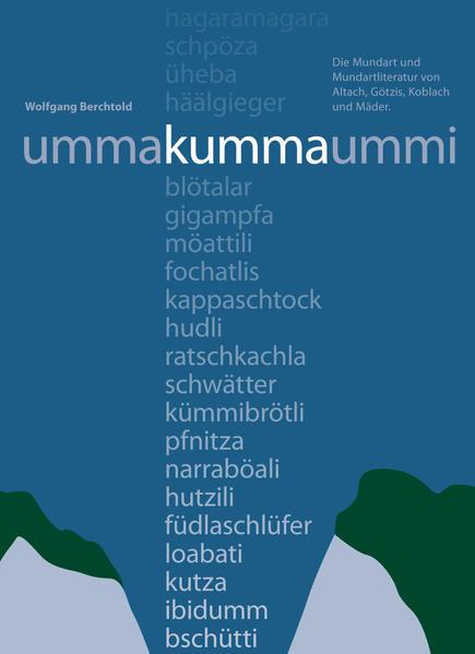 UMMA KUMMA UMMI - Coverbild