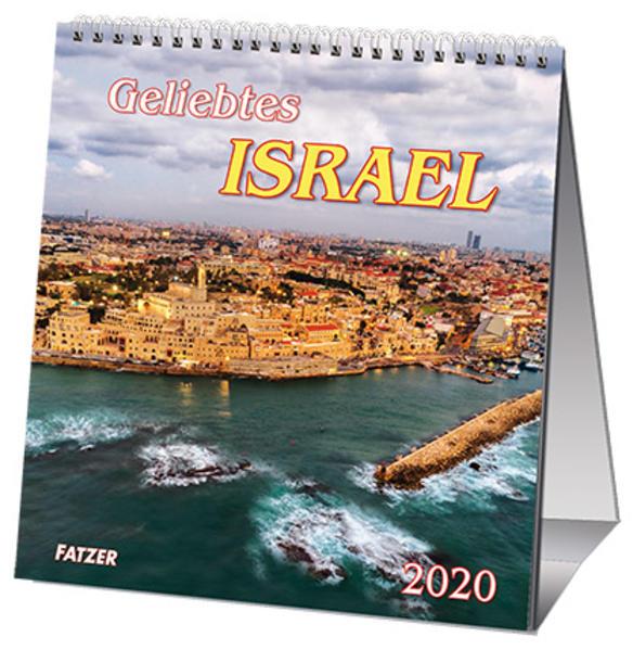 Geliebtes Israel 2017 - Coverbild