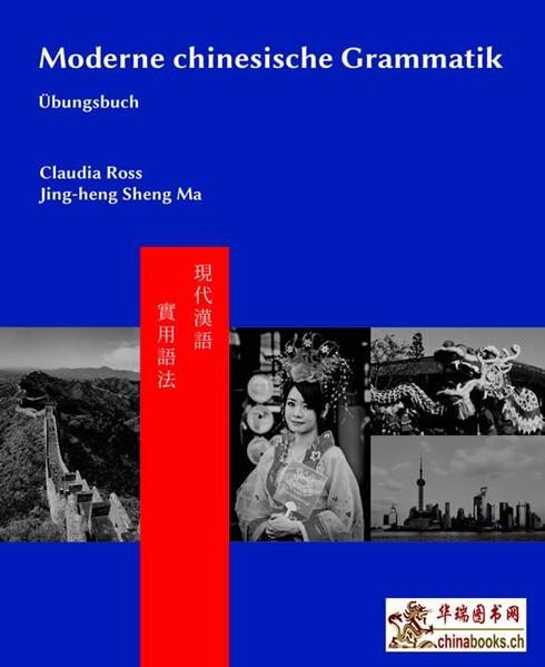 Moderne chinesische Grammatik - Übungsbuch - Coverbild