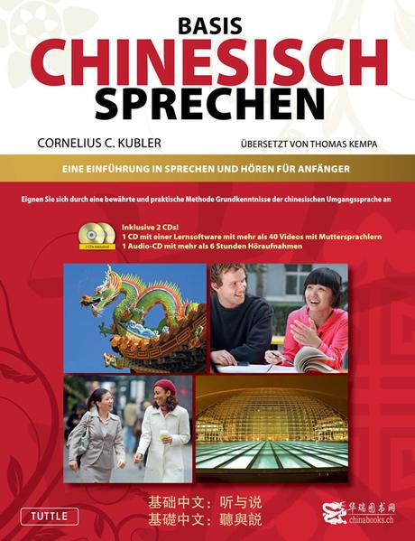 Basis Gesprochenes Chinesisch - Lehrbuch - Coverbild