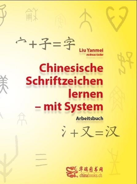 Chinesische Schriftzeichen lernen - mit System - Arbeitsbuch - Coverbild