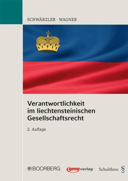 Verantwortlichkeit im liechtensteinischen Gesellschaftsrecht - Coverbild