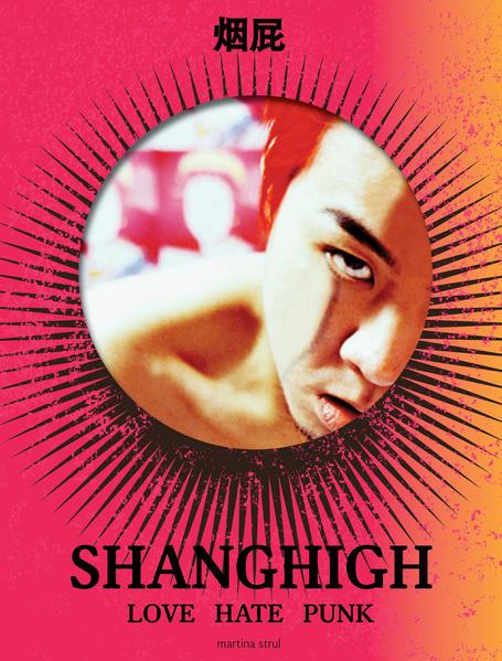 SHANGHIGH - Coverbild