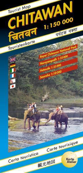 Chitwan / Chitawan - Coverbild