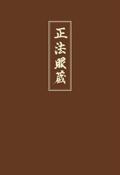 Shobogenzo - Coverbild