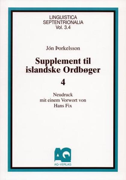Supplement til islandske Ordboeger / Supplement til islandske Ordboeger - Coverbild