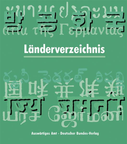 Länderverzeichnis für den amtlichen Gebrauch in der Bundesrepublik Deutschland - Coverbild