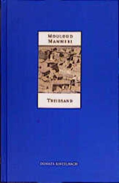 Treibsand - Coverbild
