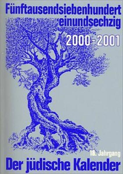 Jüdischer Kalender / 2000-2001 (5761) / 18. Jahrgang. Fünftausendsiebenhunderteinundsechzig - Coverbild