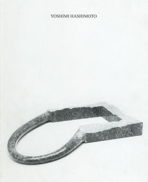 Yoshimi Hashimoto - Coverbild