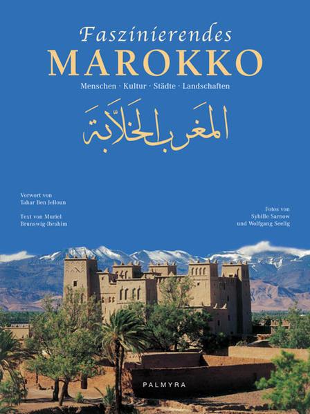 Faszinierendes Marokko - Coverbild