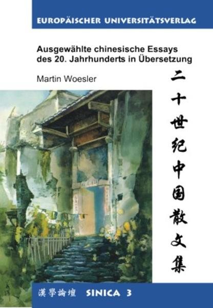 Ausgewählte chinesische Essays des 20. Jahrhunderts in Übersetzung - Coverbild