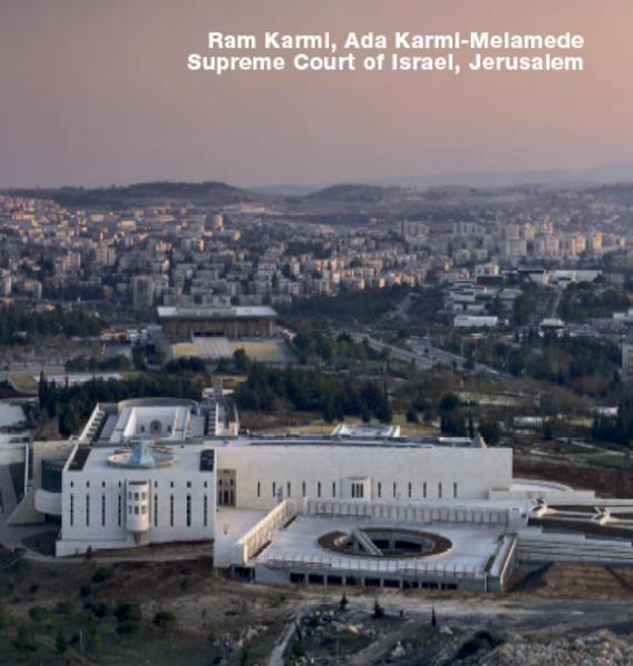 Ram Karmi, Ada Karmi-Melamede, Supreme Court of Israel, Jerusalem - Coverbild