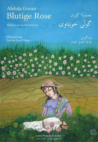 GORAN - Moderne Kurdische Literatur - Coverbild