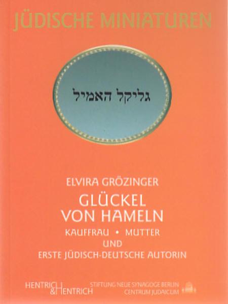 Glückel von Hameln - Coverbild