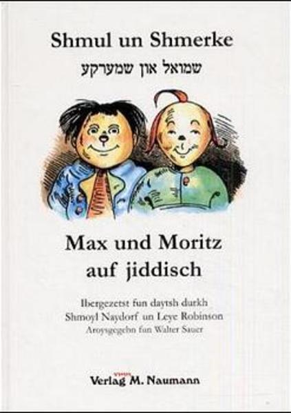 Max und Moritz auf jiddisch - Coverbild
