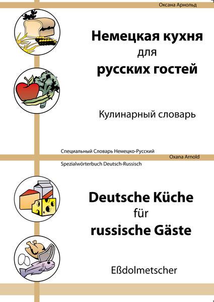 Deutsche Küche für russische Gäste Epub Herunterladen