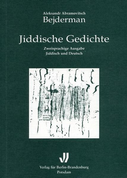 Jiddische Gedichte - Coverbild