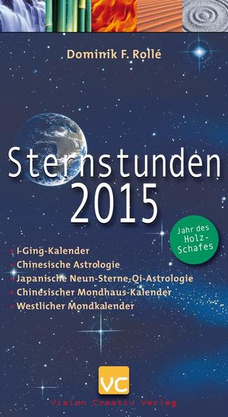 Sternstunden 2015 - Coverbild