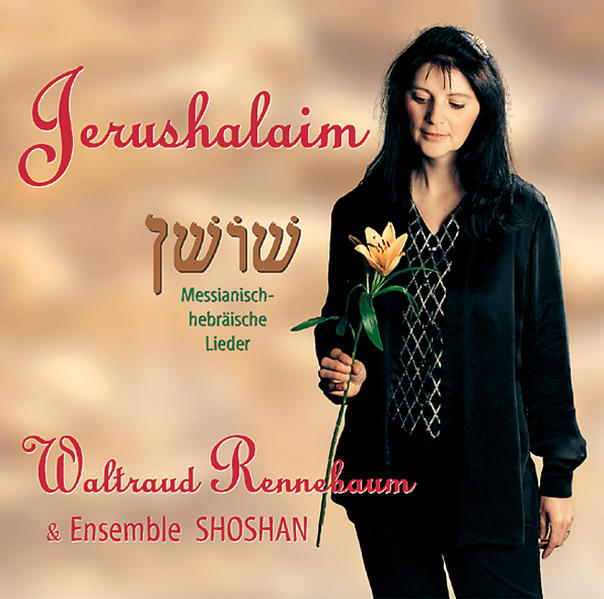 Jerushalaim - Coverbild
