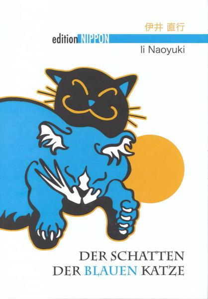 Der Schatten der blauen Katze - Coverbild
